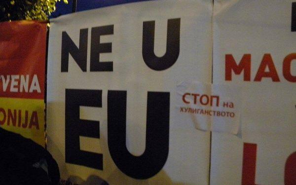 Анти ЕУ и НАТО протести на ВМРО-ДПМНЕ, април 2016, фото: ЦИВИЛ