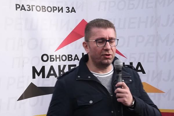 Христијан Мицкоски, ВМРО-ДПМНЕ / извор: скриншот од видео снимката објавена на партиската веб страница