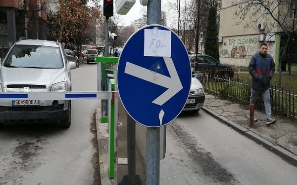 ФОРО: Слободен печат