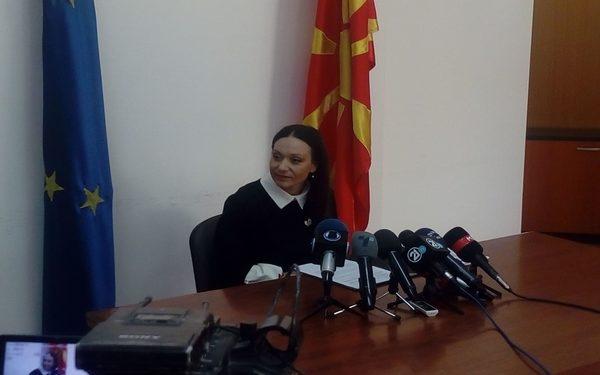 Фото: Б.Богдановска