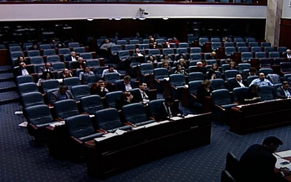 Публиката на лошиот глумец... Собрание на РСМ, 14.2.2020