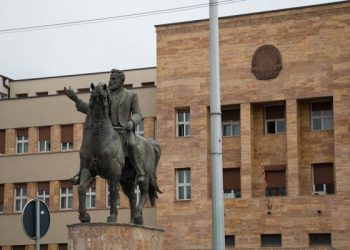 Фото: О. Бошњаковски/Фронтлајн
