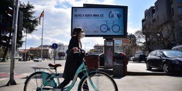 Вело е кога има се - кампања на Град Скопје