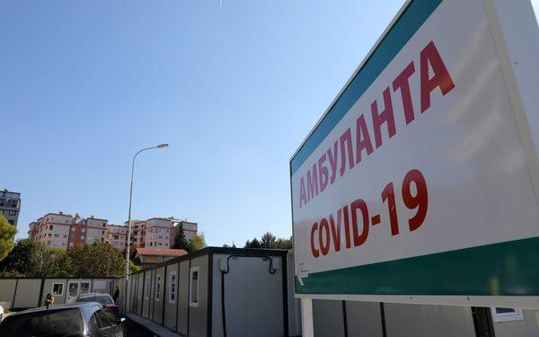 Ковид амбуланта Скопје. Фото: МИА