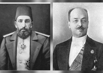 Султанот Абдул Хамид II и рускиот министер за надворешни работи, гроф Владимир Ламбсдорф