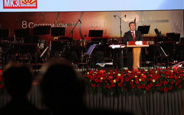 Зоран Заев, 8 септември 2021, #МК30 (фото: МИА)